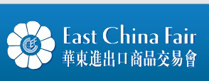 The 28th East China Fair (ECF) March 1-4th 2018